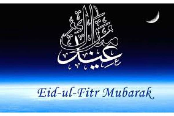 EID AL FITR HOLIDAY Arabian Courtyard Hotel & Spa Bur Dubai