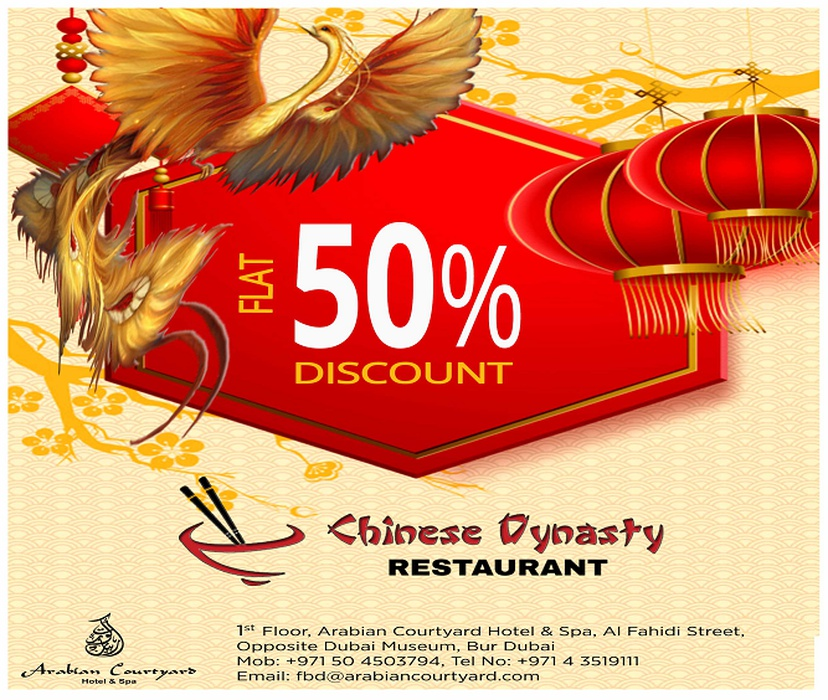 Chinese dynasty restaurant arabian courtyard hotel & spa bur dubai