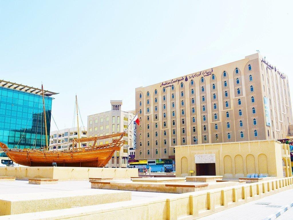 Arabian Courtyard Hotel And Spa Dubai